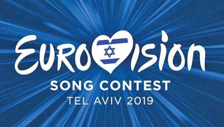 eurovision Eurovision 2019: 126 de piese au intrat in preselectia nationala