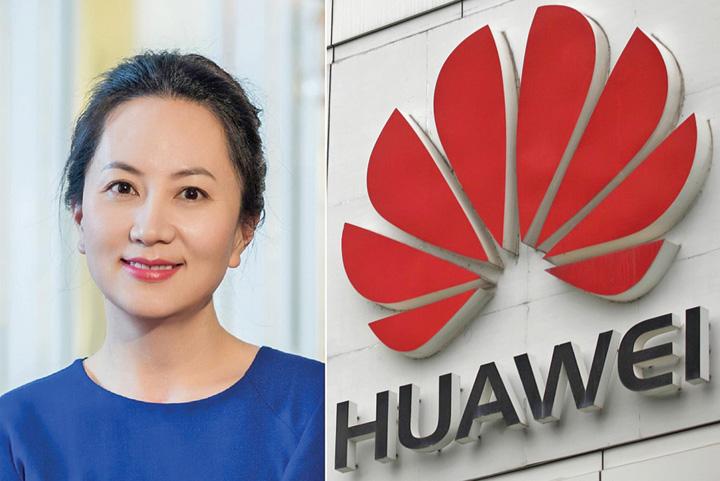 huawei01 061218 America a pus gheara pe mostenitoarea imperiului Huawei