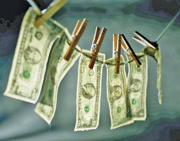 spalarea banilor Legea privind spalarea banilor se intoarce la Camera