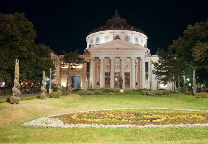302369 268918899820855 1314750614 n 720x500 Romania marcheaza preluarea presedintiei Consiliului UE. Eveniment special la Ateneu, in prezenta liderilor europeni