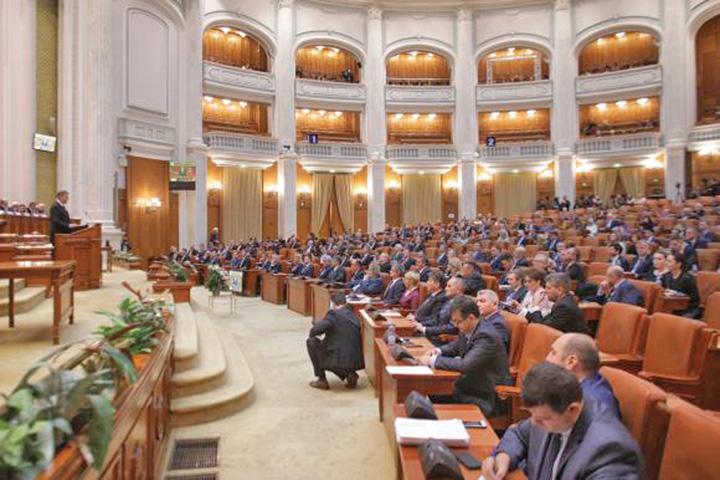 Parlamentul Romaniei Gata! CCR a dat Marea Amnistie