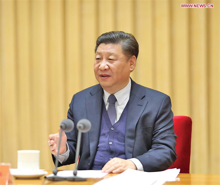 china Xi Jinping le cere magistratilor sa si intareasca spiritul revolutionar