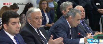 audieri 350x151 Isarescu, cu explicatii la Parlament: la intrebarea daca a fost manipulat Robor ul raspunsul este nu