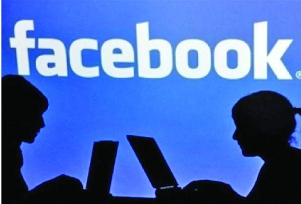 facebook Pauza de Facebook, fericire adevarata