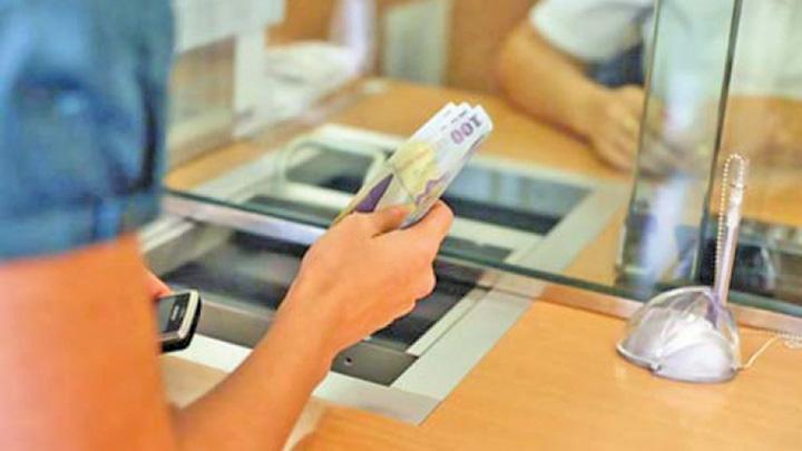 ghiseu banca 0 Cum isi pot recupera romanii banii pierduti din cauza BNR