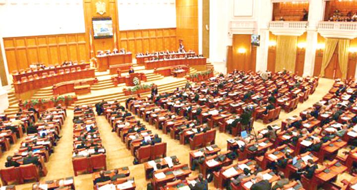 """camera deputatilor Camera Deputatilor isi schimba """"look ul"""""""