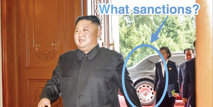 onu 1 ONU cauta limuzinele lui Kim Jong un