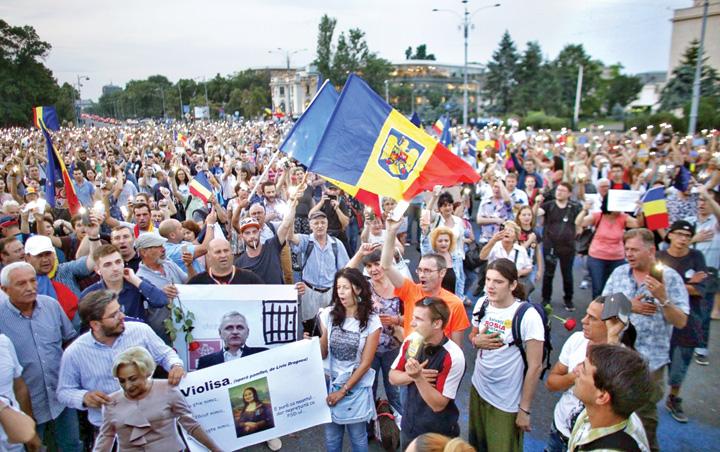 protest bun Lupta anticoruptie, fabrica de viitori lideri politici