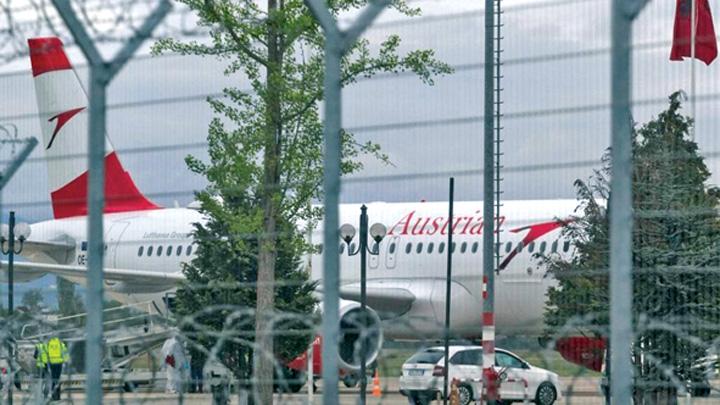 1 5 Jaf de milioane pe aeroport