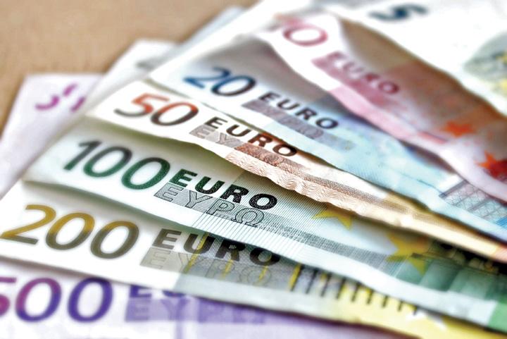 banca O banca a sters o datorie de 45.000 de euro