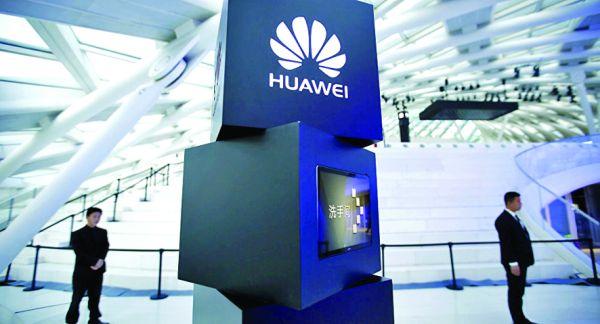 huawei 1 Huawei, finantata de statul chinez