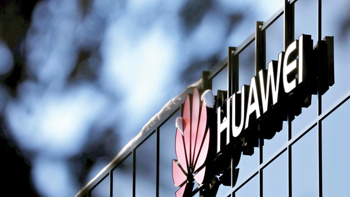 huawei Spionii britanici nu dau doi bani pe tehnologia Huawei