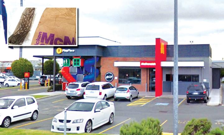 prezervativ Scandal cu prezervativ la McDonald's