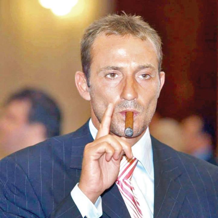 """radu mazare Radu Mazare, """"greu"""" de extradat!"""