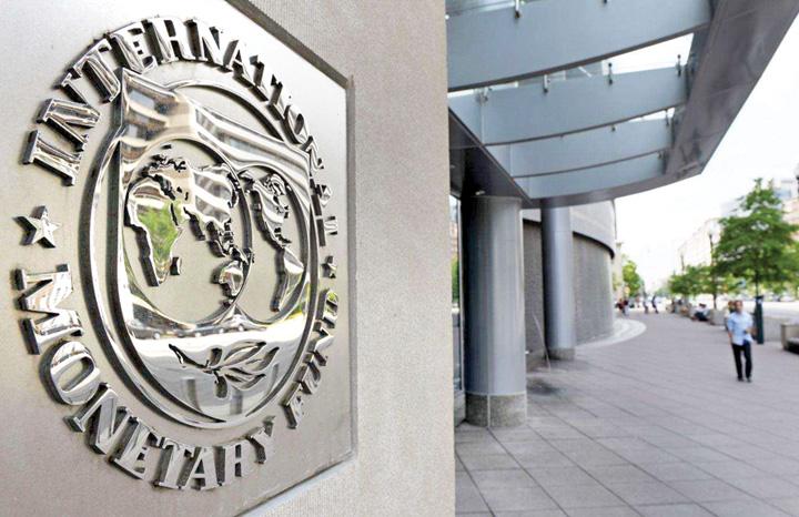 FMI FMI, încă o palmă: vrea euro la 5,2 lei!