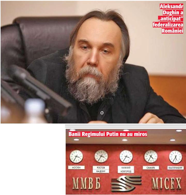 02 03 12 Planul ruso german: Federalizarea economică a României!